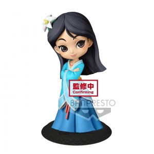 Disney: Q Posket - Mulan Royal Style Version B