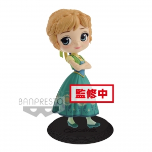 Disney: Q Posket - Anna Surprise Coordinate - Version B