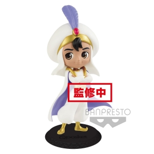 Disney Q Posket: Aladdin Prince Style - Pastel Color Version