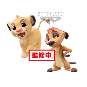 Disney: Fluffy Puffy Lion King - Simba and Timon